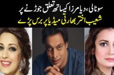 Shoaib Akhtar Rants Media, Watch ChitChat Corner