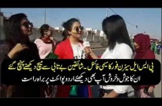 PSL4; Watch The Excitement Of Cricket Lovers As They reached To Watch Semi Final