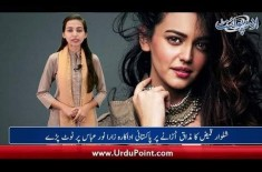 Zara Noor Abbas Gives Negative Views on Salwar Kameez, Find Out More from the World of Showbiz