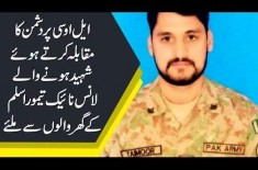 Pak Army Soldier Taimoor Aslam Martyred In L.O.C Firing | Proud Father Gave An Emotional Interview