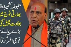 Maqboza Kashmir Aysho, Bharti Fouj Mein Baghaawat Phail Gayi