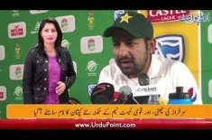 New Name for Pakistan's Test Cricket Team Captain Popped Up, Find Out More from the World of Sports