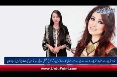 Reema Gives Suggestions to Sharif Brothers, Salman Khan Talks About His Wedding Date