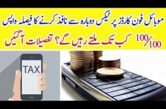 Govt Implies Mobile Phone Recharge Taxes Once Again. The Perks Of Getting 100 For 100 Is No More