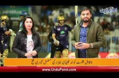 KK Meets PZ In Sharjah, QG Earns 3rd Victory In A Row, Find Out More About PSL4