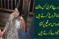 When Lahoriites Start Eating Their  Sehri Meal And How Much Enjoy It? A Special Report