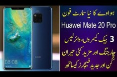Huawei Mate 20 Pro,Having 3Rear Cameras,Wireless Charging.Know its More Latest & Surprising Features