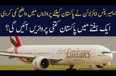 Emirates Airline Cut Short Its Flights For Pakistan, Find Out Details