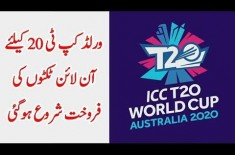 Online Tickets Available For ICC T20 World Cup 2020 In Australia