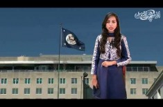 US People Comes Forth On The Issue Of NZ's Muslim Martyrs Trolled Racist US Politicians