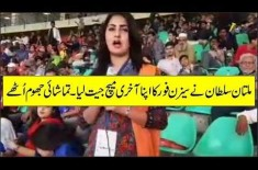 Watch Public Reaction After Multan Sultans Won Their Last Match