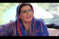 Famous Dabang Lady Of Pakistan Gets Information Ministry
