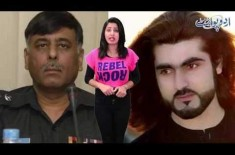 Court Announced A Decision Against Encounter Specialist Rao Anwar In Naqeeb Murder Case
