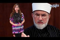 The Followers Of Dr. Tahir-ul-Qadri Put Behind The Bars. In Which Crime?