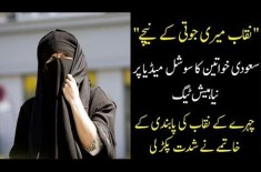 Naqab Meri Jooti K Neechy  Hashtag Went Viral as Saudi Women Raise Voice Against Veil
