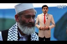 Pakistani Political Parties Unite After Indian Threats Of War