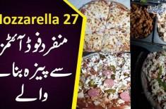 mozzarella 27 munfarid food items se pizza banane wale