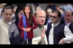 Nawaz Sharif Agreed To Return A Huge Amount To Get Rid Of Prison