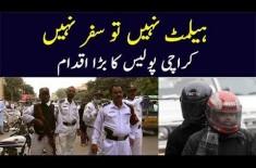 'No Helmet No Traveling' Campaign By Karachi Traffic Police   Motorbike Riders Get Alert