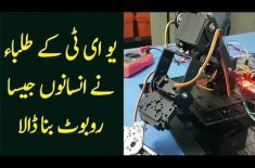 Controlling Robots With Virtual Reality | Unique Invention By Pakistani Students