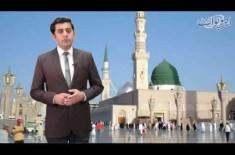Managment Of Masjid E Nabvi Begin Ramzan Preparations