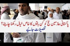 Hajj 2019 - Important Tips To Perform Hajj