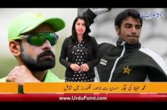 Face Off Between QG And MS In 8th Match Of PSL4, Salman Butt Replaces M/Hafeez For LQ, Find Out More