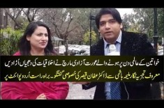 aurat march on womens day's watch maliha hashmi's exclusive talk with urdupoint