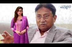 Pervez Musharraf Gives Befitting Reply To India After War Threats