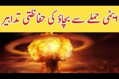 How to Protect Yourself in Case of Nuclear Attack, Find Out