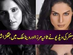 Twitter War Between Sania Mirza And Veena Malik, Watch Chitchat Corner With Zaofishan Naqvi