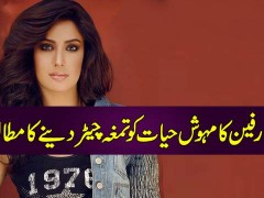 Internet Users Demand To Award Mehwish Hayat Tamgha-e-Cheater, Watch More