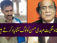 Mehdi Hassan's Fans Pay Tribute To The Legend