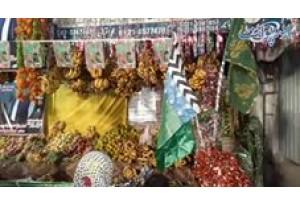 Eid Milad Alnbi Par Ashkan Rasool Sale Allah Aleh Wasalam Ne Free Food Strit Sajali