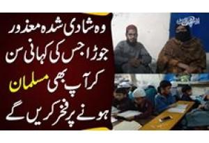 A Motivational Handicapped Couple From Multan Run A Quran Academy For Children