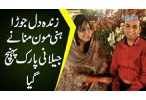 Public Guesses The National Flower Of Pakistan   Flower Exhibition At Jilani Park Lahore