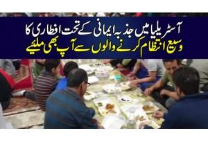 Huge Arrangement Of Iftar In Australia, Watch More