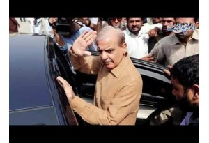 How Many Officers And Jawans Were On Security With Ex CM Shehbaz Sharif