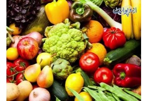 How Vegetables Can Release Depression? Know More In This Video