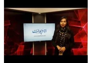 Fahad Mustafa Talks About Profanity In Showbiz, Rekha Bhardwaj Will Perform In Lahore