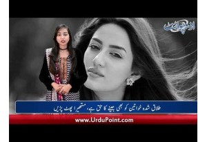 Mathira Speaks About Divorced Women, Diya Mirza And Sania Mirza Are Sisters?