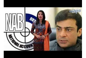 Why Do NAB Wants To Arrest Hamza Shahbaz? The Facts Which Will Astonish Every Pakistani