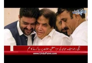 LHC Order Release Of PMLN Leader Hanif Abbasi, Find Out Details