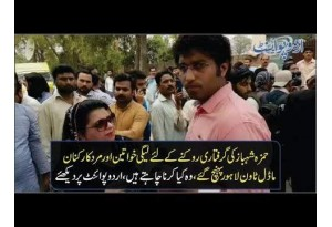 Pmln Workers Thwart NAB's Attempt Of Arresting Hamza Shehbaz, Find Out Details