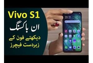 Vivo S1 Unboxing | Find Features & Specs Of Phone In Urdu / Hindi