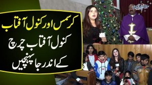 Kanwal Aftab In Church On Christimis | Distributed Gifts Among Kids From UrduPoint