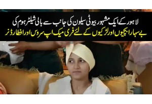 Beauty Saloon In Lahore Announces Free Makeup Service For Orphans And Poors