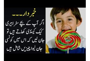 Beware. If Your Kids Eat Strawberry Cake Candy, Then Their Life Could Be At Great Risk