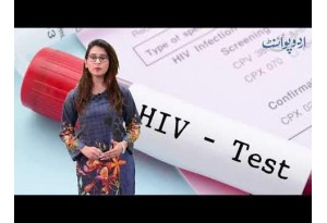 A City Of Pakistan Which Is Highly Infected With AIDS, Know The Reason