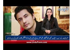 Why Ali Zafar Didn't Sing In PSL 4, Ranveer Shifted In Deepika's House After Wedding